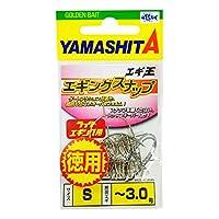 ヤマシタ(YAMASHITA) スナップ エギ王 エギングスナップ 徳用 S 14.9kg 36個