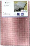 メリーナイト 敷布団カバー 「ギンガム」 ダブルロング レッド pc13401-13