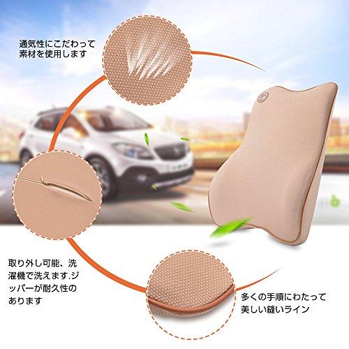 ランバーサポート 背もたれ クッション ランバーサポートクッション メッシュ 背当て 腰当て 低反発 姿勢矯正 腰痛対策 運転 ドライブ デスクワークにも最適 Goodlight (ブラック)
