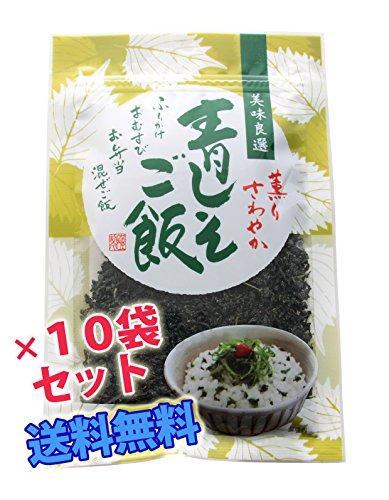 [まとめ買い]トーノー 故里の味 薫りさわやか 青しそご飯(80g×10袋セット)/青紫蘇 ふりかけ//