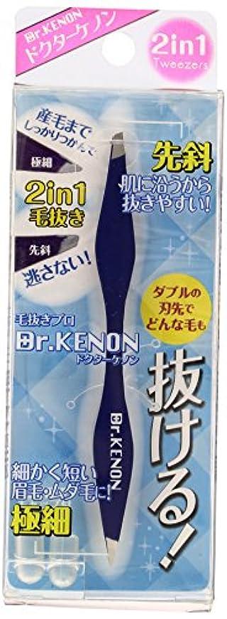 毛抜きプロ ドクターケノン ブルー
