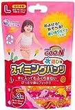 グーン スイミングパンツ L (9~14kg) 女の子用 36枚(3枚×12) 【ケース販売】