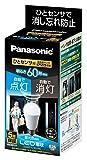 パナソニック LED電球 口金直径26mm  電球60W形相当 昼光色相当(7.8W) 一般電球・人感センサー LDA8DGKUNS