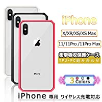 iPhone XS ケース iPhone X ケース 透明 クリアケース 全面保護 iPhoneXS/X携帯カバー 薄型 TPUとPC素材 レンズ保護 Qi充電対応 アイフォンX/XS 耐衝撃カバー(ブラック)