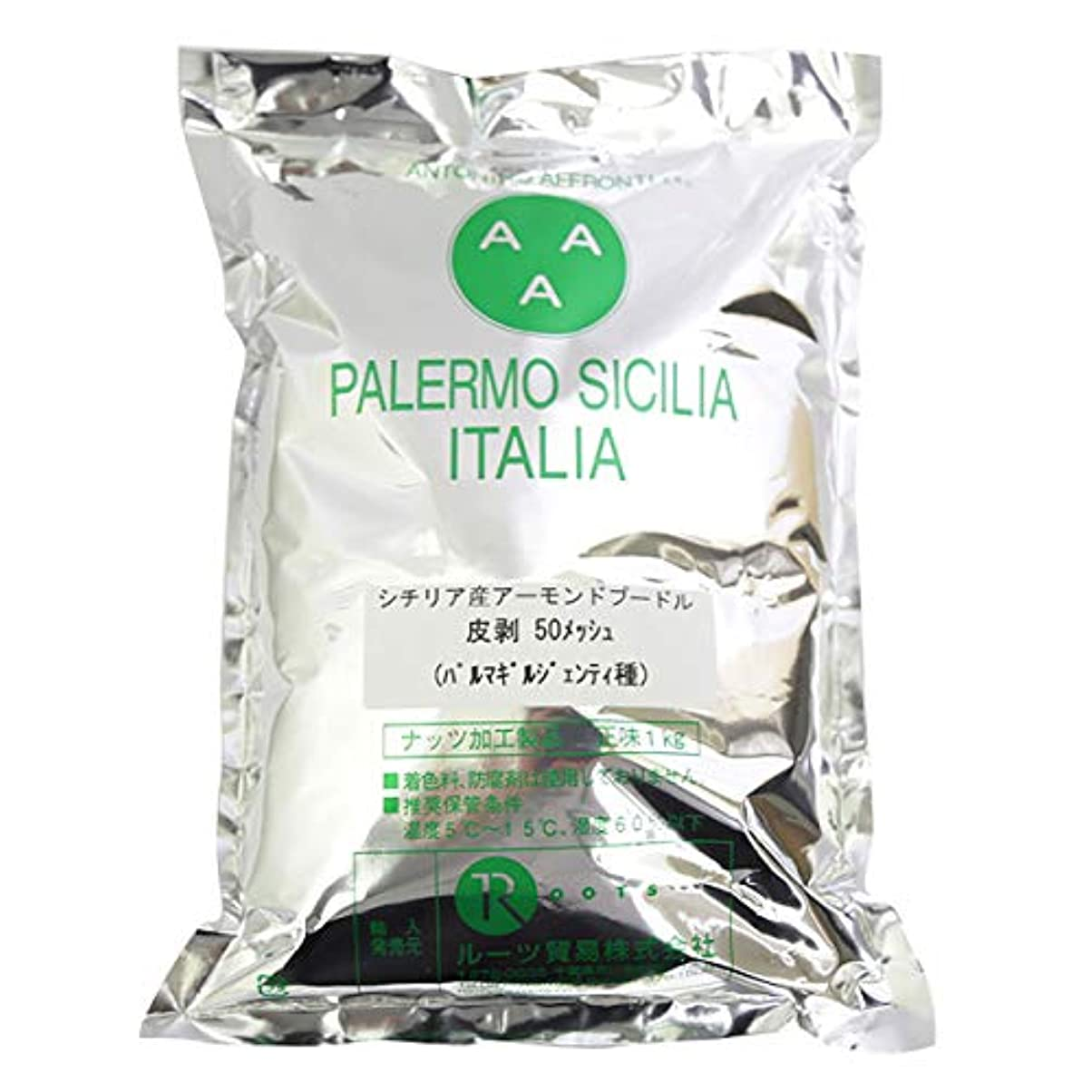 舌な信頼性あそこ【業務用】 PALERMO SICILIA ITALIA シチリア産 アーモンドプードル 皮剥 50メッシュ 1kg アーモンドパウダー 皮無