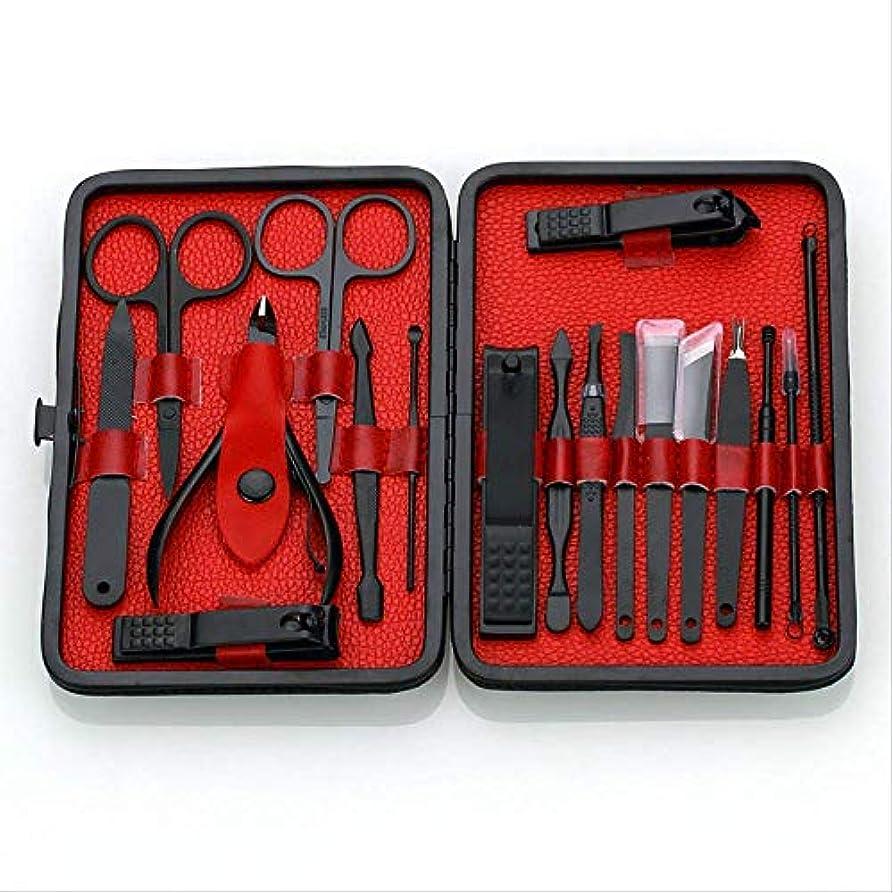 テンション主観的異形爪切り爪切りセット18枚爪切りペディキュアナイフ爪美容セット 18セット