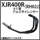 MADMAX(マッドマックス) XJR400R(RH02J)用 アルミサイレンサー/ブラック 4-1管/マフラー(バイクパーツ) 08-2202-B