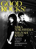 GOOD ROCKS!(グッド・ロックス) Vol.51
