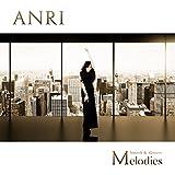 【早期購入特典あり】Melodies -Smooth & Groove- (ポストカード付)