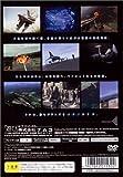 エースコンバット04 シャッタードスカイ PlayStation 2 the Best 画像