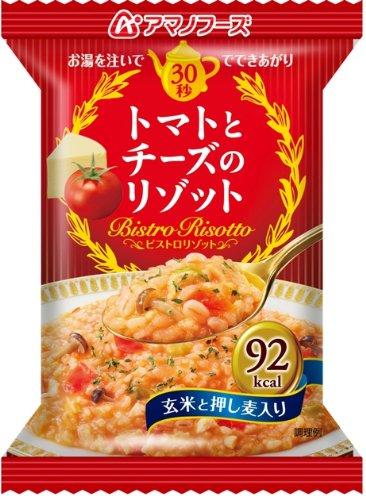 アマノフーズ ビストロリゾット トマトとチーズのリゾット 23g×4個