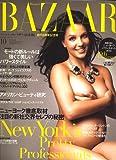 HARPER'S BAZAAR (ハーパース バザー) 日本版 2006年 10月号 [雑誌]
