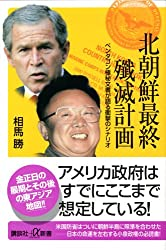 Amazon.co.jp: 相馬 勝:作品一覧...