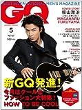 GQ JAPAN (ジーキュー ジャパン) 2012年 05月号 [雑誌] [雑誌] / コンデナスト・ジャパン (刊)