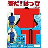 無地はっぴ・男女兼用 C464921 色:黒