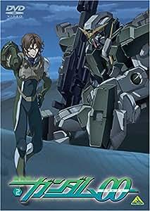 機動戦士ガンダム00 2 [DVD]