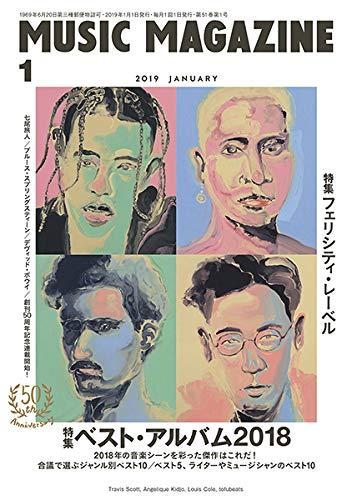 ミュージック・マガジン 2019年 1月号