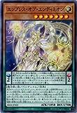 エンプレス・オブ・エンディミオン スーパーレア 遊戯王 ロード・オブ・マジシャン sr08-jp002