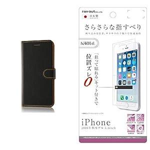 レイ・アウト iPhone7 Plus ケース...の関連商品9