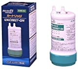 三菱ケミカル・クリンスイ アンダーシンク型浄水器用交換カートリッジ  UAC0827-GN