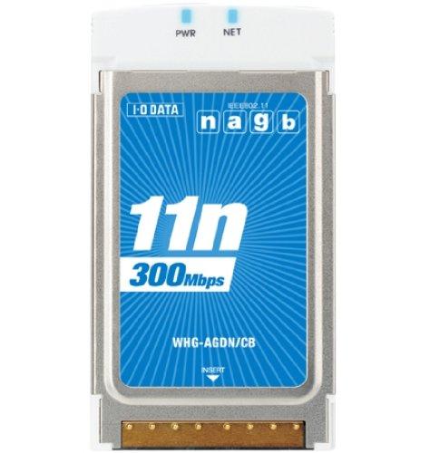 I-O DATA IEEE802.11n/a/g/b準拠 CardBus接続型無線LANアダプター WHG-AGDN/CB