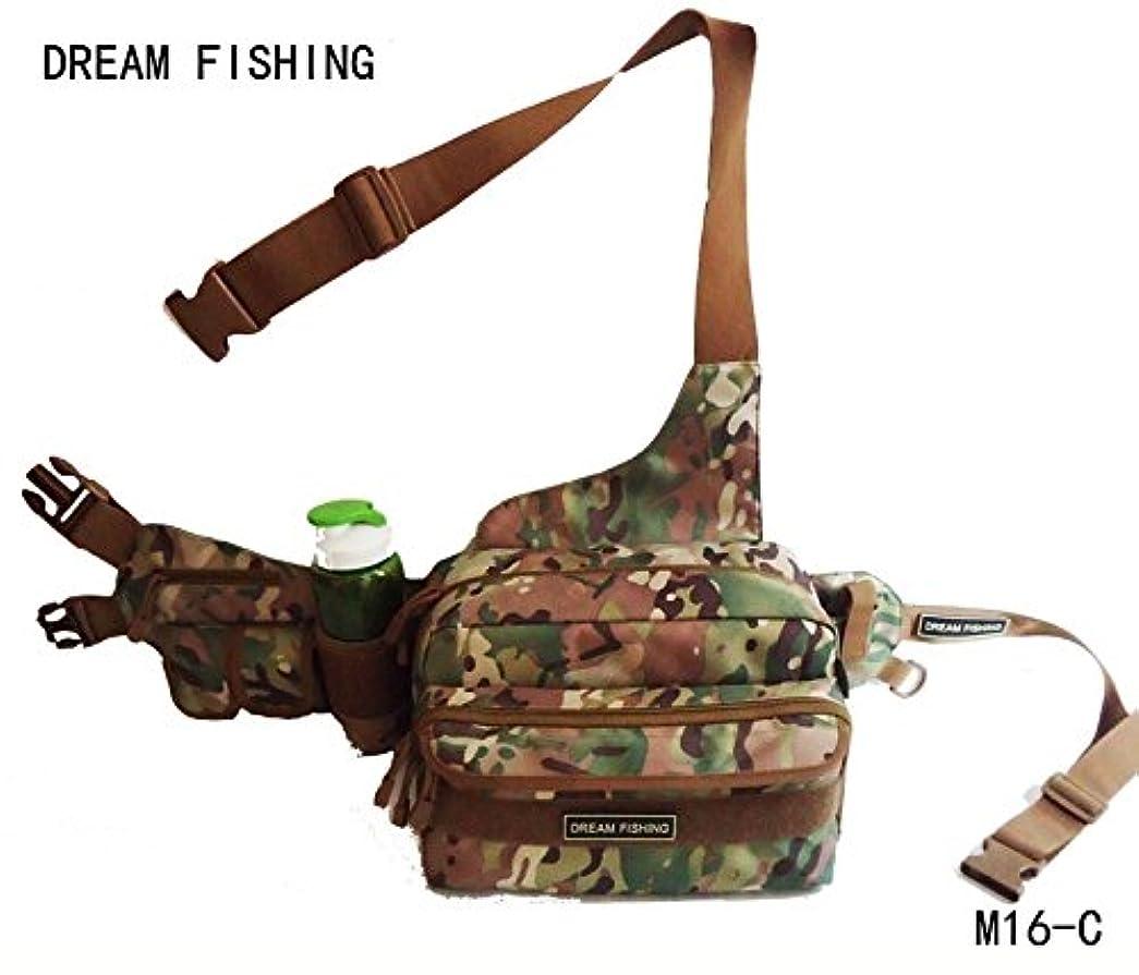 満足代名詞メロンDream Fishing m-16ブラック&迷彩タックルバッグ。