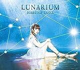 【早期購入特典あり】LUNARIUM(初回生産限定盤B)(DVD付)(オリジナルポスター付)