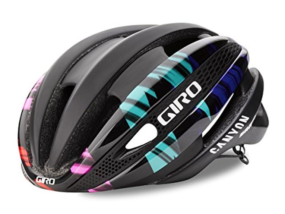 輝くに慣れ厄介なGIRO (ジロ) SYNTHE MIPS Road Bike Helmet MIPS搭載モデル [並行輸入品]