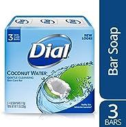 Dial Glycerin Bar Soap, Coconut Water