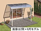 キロスタイルテラス R型屋根 1階用 1間×4尺 ポリカーボネート 積雪20cm対応   ステンカラー