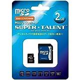 スーパータレント microSDメモリーカード 2GB SD変換アダプタ付 ST02MSDA