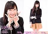 【矢倉楓子】 公式生写真 AKB48 こじまつり 前夜祭&感謝祭 ランダム 2種コンプ
