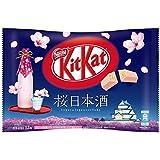 ネスレ キットカット 桜日本酒 12枚×1袋