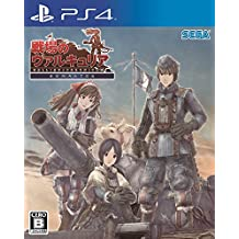 Valkyria Chronicles remastered /