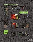攻殻機動隊ARISE 2[DVD]