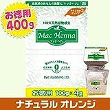 マックヘナ ナチュラルオレンジ(カラー:2) お徳用[400g]100g×4