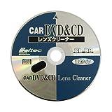 メルテック DVD&CD レンズクリーナー (湿式タイプ) Meltec CL-08
