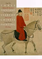 Three Thousand Years of Chinese Painting (The Culture & Civilization of China)