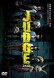 JUDGE/ジャッジ [DVD]
