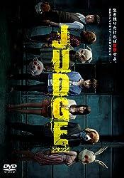 【動画】JUDGE ジャッジ