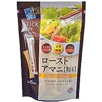 ローストアマニ粉末【3袋セット】日本製粉