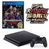 PlayStation 4 500GB お好きなダウンロードソフト2本セット(配信) +ウイニングイレブン2019 (Amazon限定特典配信付) CUH-7200BB01