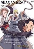シャーマンキング 13 [DVD]