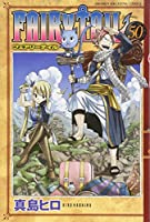 FAIRY TAIL(50) (講談社コミックス)