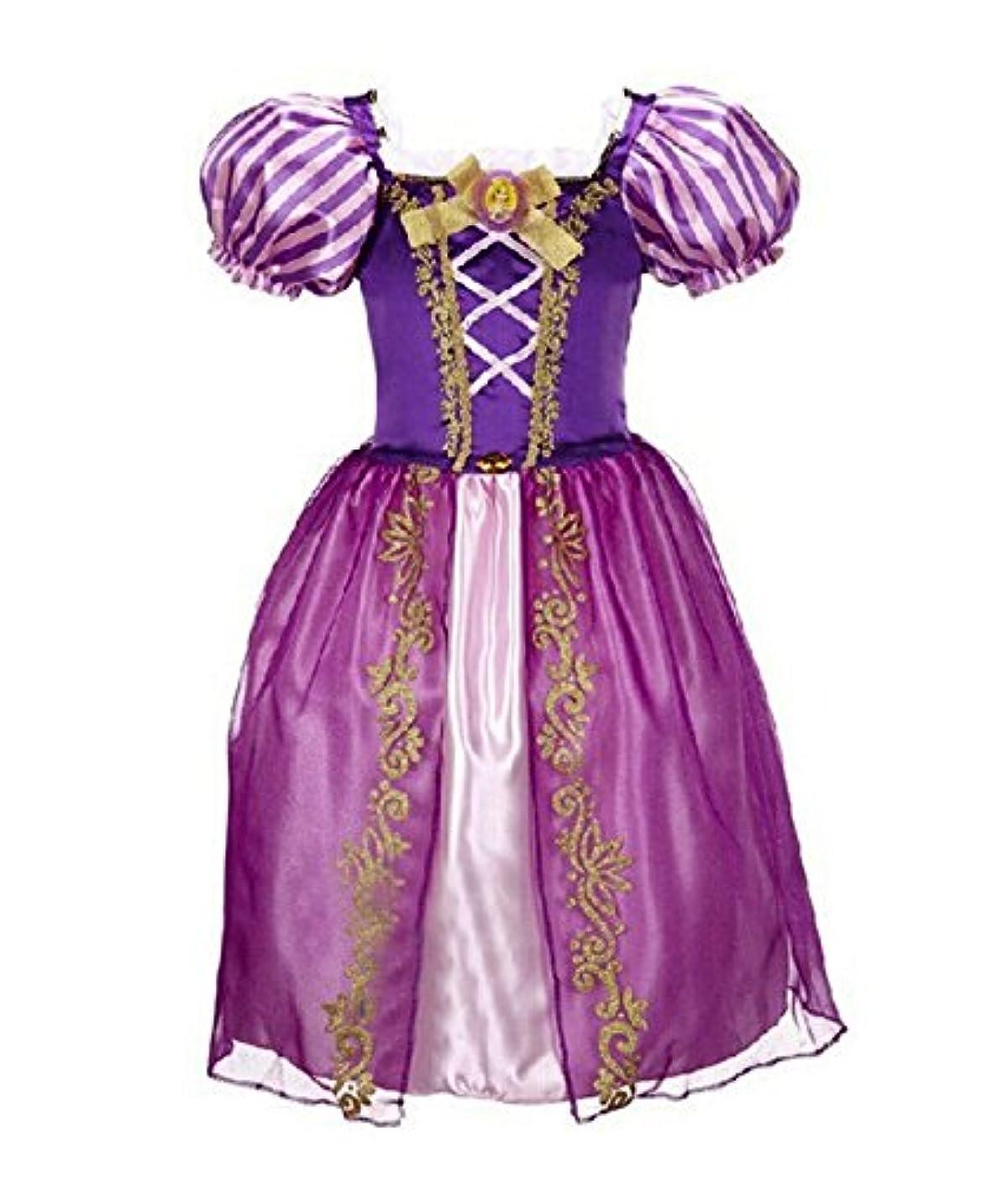 マトリックス保証金悲惨なディズニー 塔の上のラプンツェル ハロウィン仮装 かわいいドレス子供 誕生日プレゼント コスチューム (130)