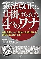 苫米地 英人 (著)(22)新品: ¥ 432