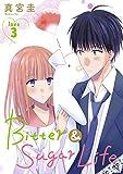 Bitter&Sugar Life[1話売り] story03 (花とゆめコミックススペシャル)
