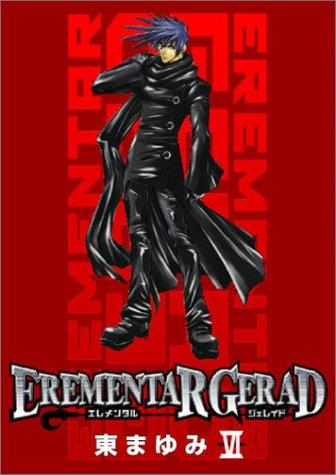EREMENTAR GERAD 6 (BLADE COMICS)の詳細を見る