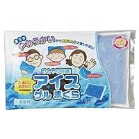 浅井商事 アイスゲルまくら ブルー(900G)