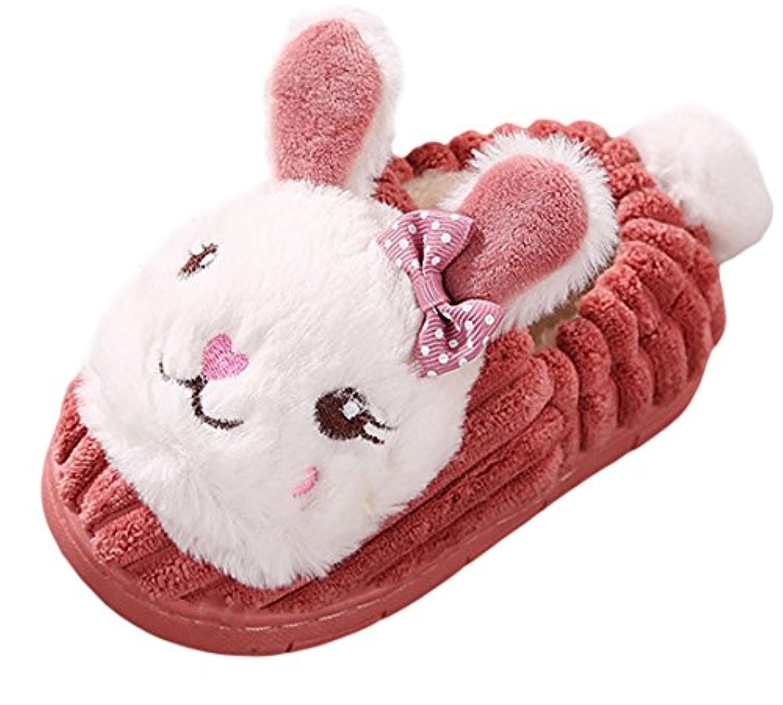 C-Princess 子供 キッズ用 ルームシューズ スリッパ アニマル 動物 ウサギ 可愛い ベビーシューズ 室内履き 幼児 女の子 防寒 あったか 冬 レッド 内寸15cm